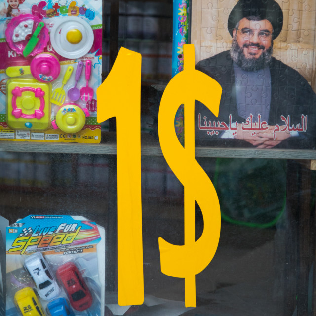 """""""Hassan Nasrallah puzzle for sale at one dollar in a shop, Beqaa Governorate,..."""" stock image"""