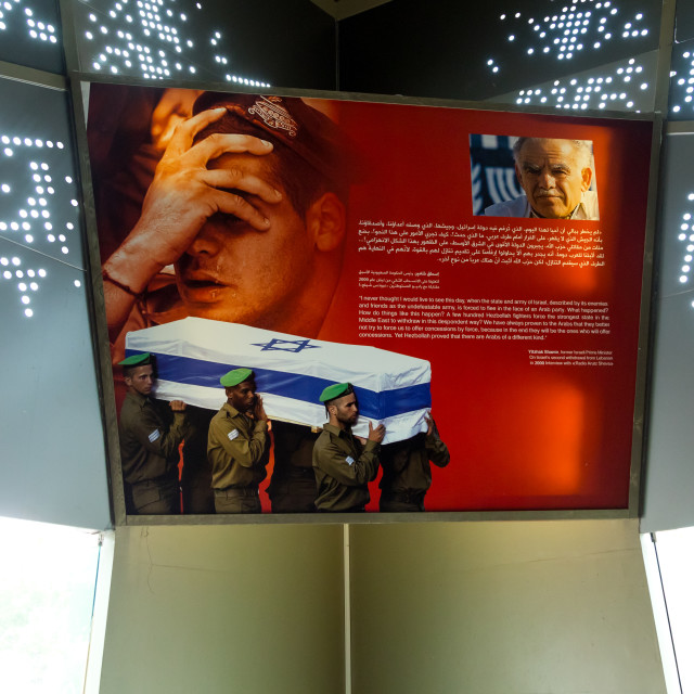 """""""Israeli soldiers pictures in the war museum operated by Hezbollah called the..."""" stock image"""