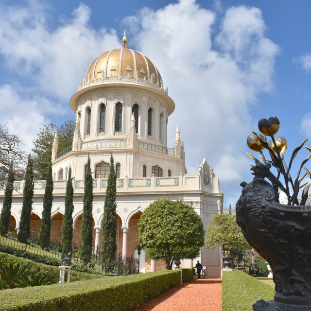 """Bahai Temple, Haifa"" stock image"