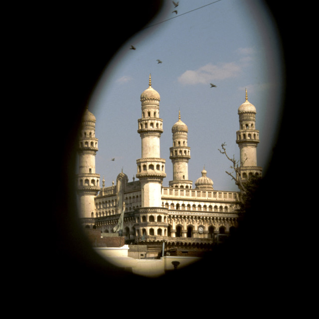 """""""Char Minar from Window Hole"""" stock image"""
