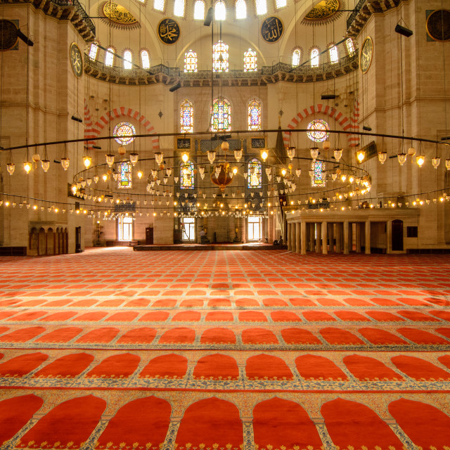 """Mosque Interior."" stock image"