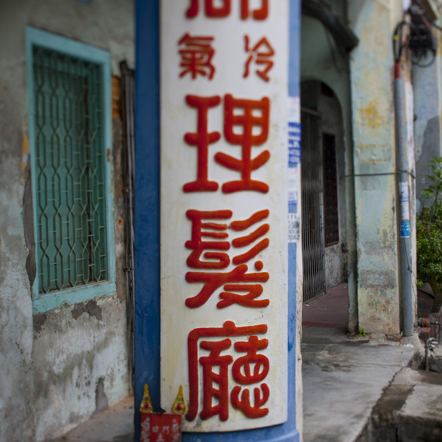 """Old Column With Chinese Script, George Town, Penang, Malaysia"" stock image"