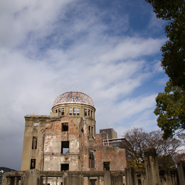 """The A-Bomb Dome Memorial, Hiroshima, Japan"" stock image"