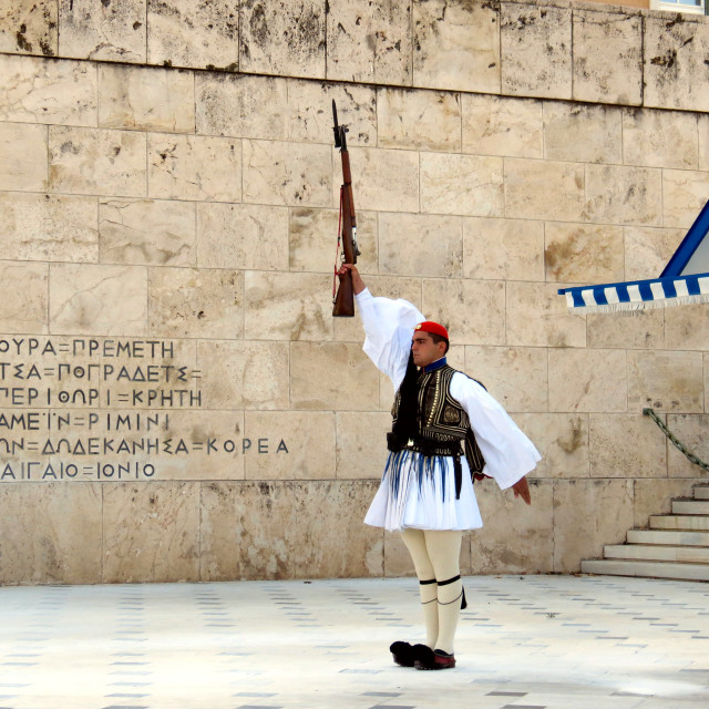 """Changing of the Guard Athens"" stock image"