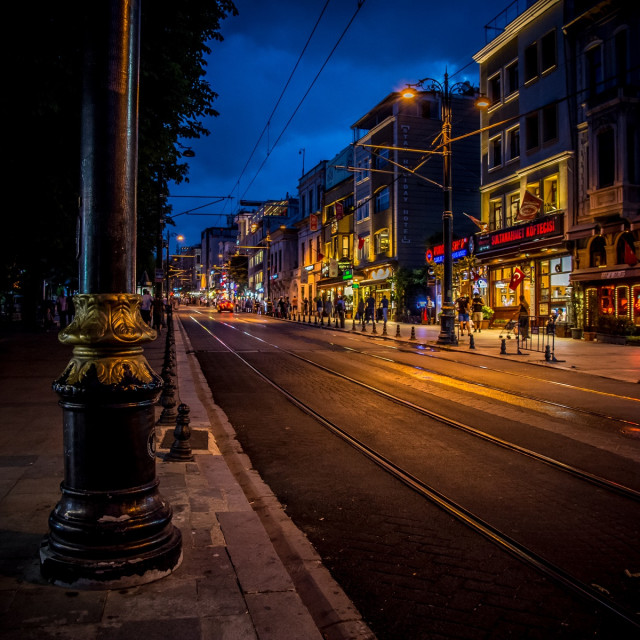 """""""The streets of Istanbul"""" stock image"""