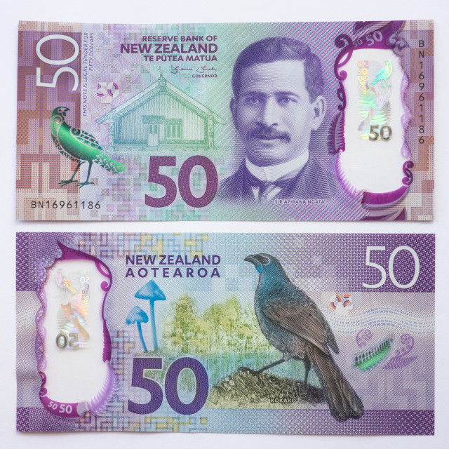 """""""New Zealand Fifty Dollar Note Front and Back"""" stock image"""