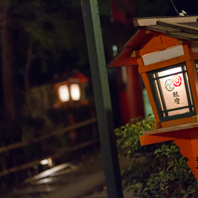 """Kyoto Lanterns"" stock image"