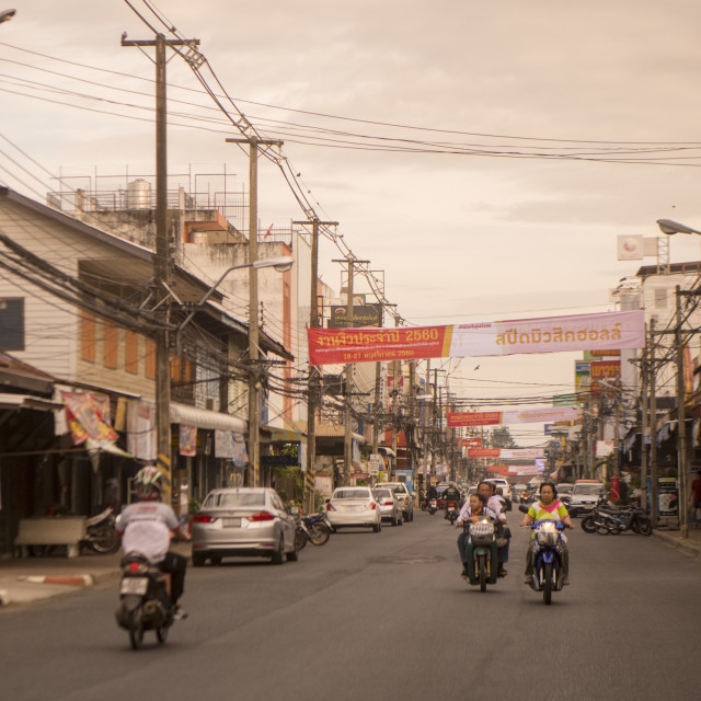 """THAILAND BURIRAM CITY CENTRE"" stock image"
