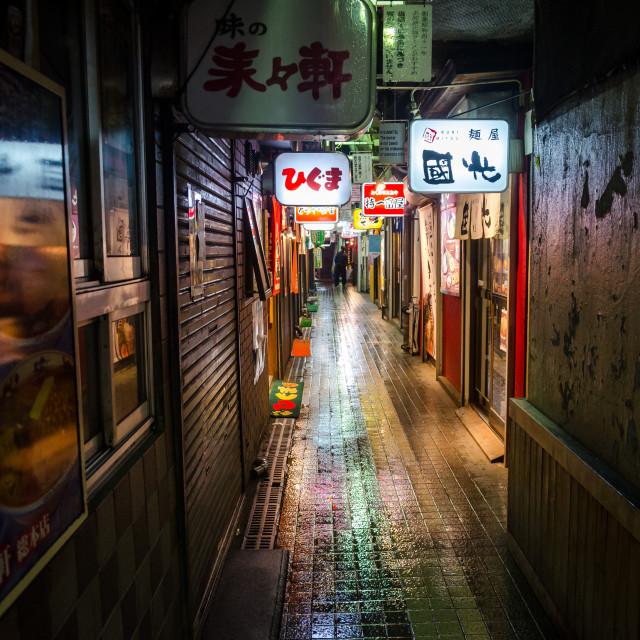 """Ramen Alley"" stock image"