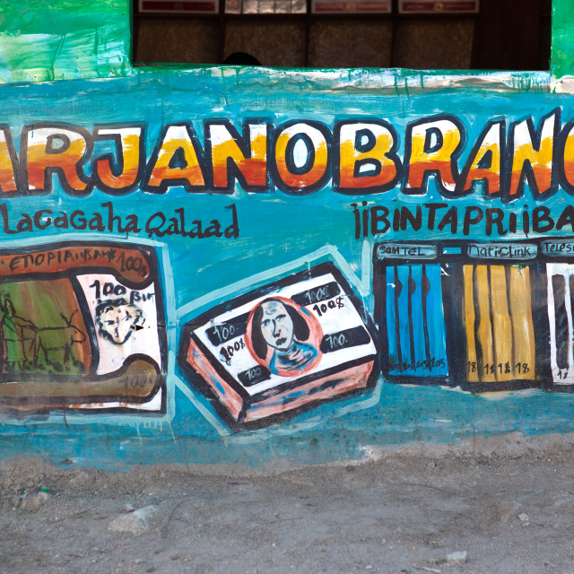 """Painted bilboard advertisement for money transfer, Woqooyi Galbeed region,..."" stock image"