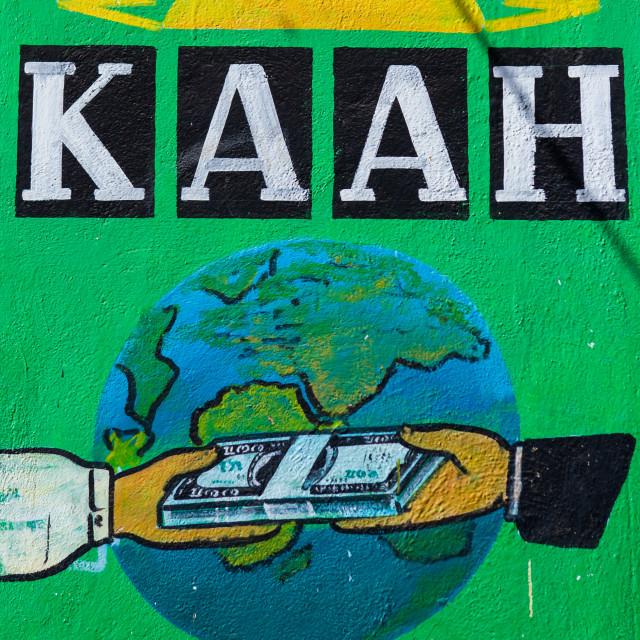 """Painted bilboard advertisement for kaah money transfer, Woqooyi Galbeed..."" stock image"