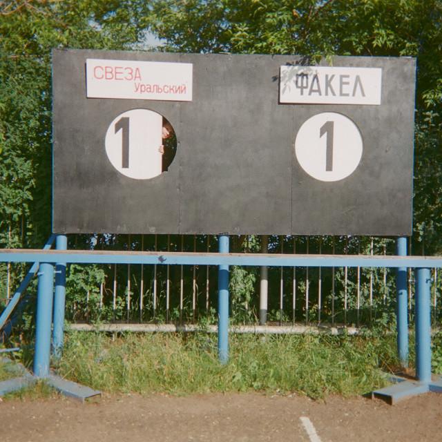 """Russian scoreboard"" stock image"
