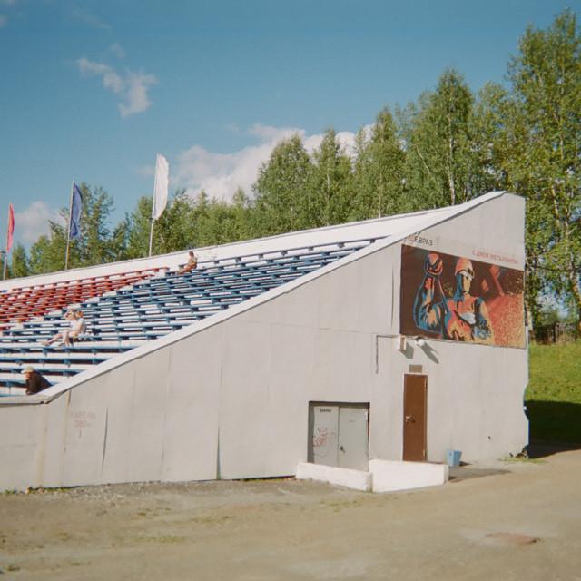 """Rural Russian stadium"" stock image"