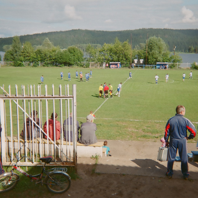 """""""Russian football with a view"""" stock image"""