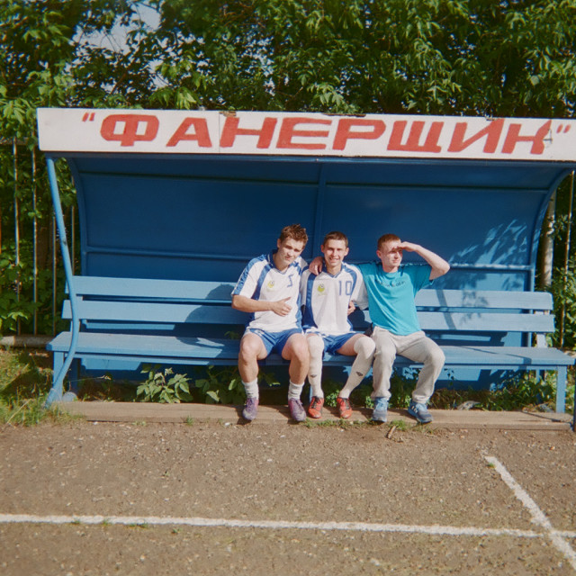 """""""Russian subs bench"""" stock image"""