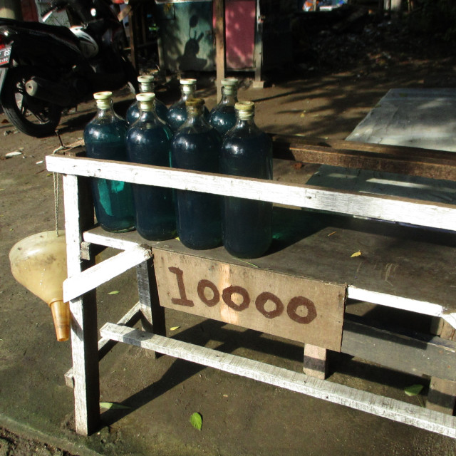 """Petrol station, Indonesia"" stock image"
