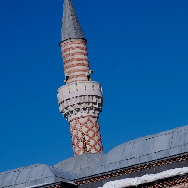 """Mosque tower"" stock image"
