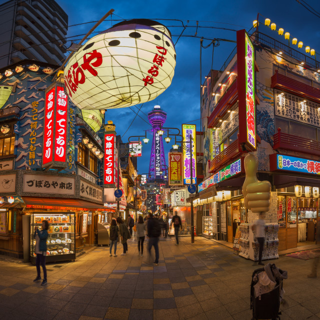 """The Bustling Streets of Shinsekai in Osaka, Japan"" stock image"