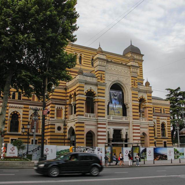 """Rustaveli Avenue, Tbilisi"" stock image"