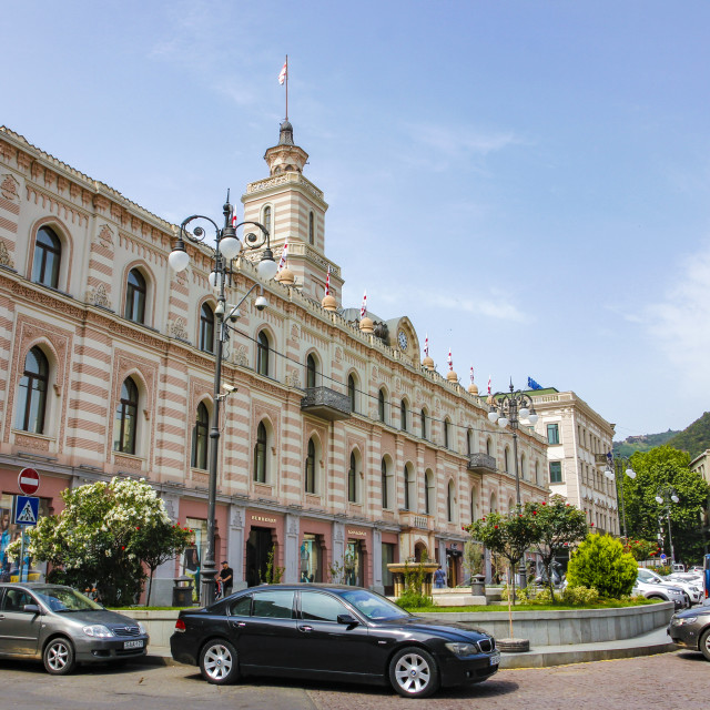 """Tbilisi City Hall"" stock image"