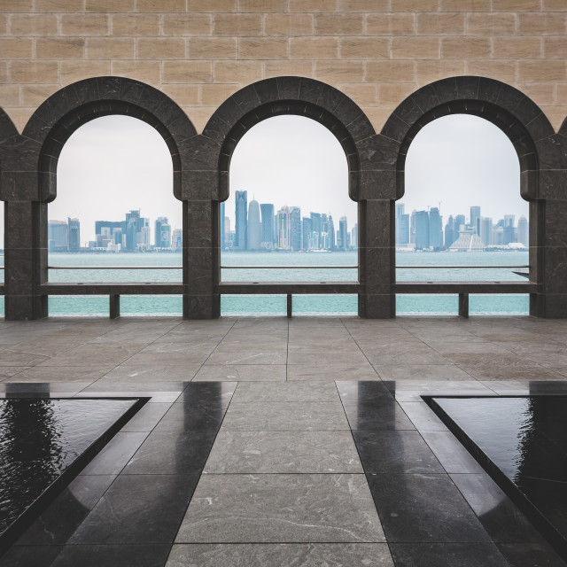 """Museum of Islamic Art, Arches."" stock image"