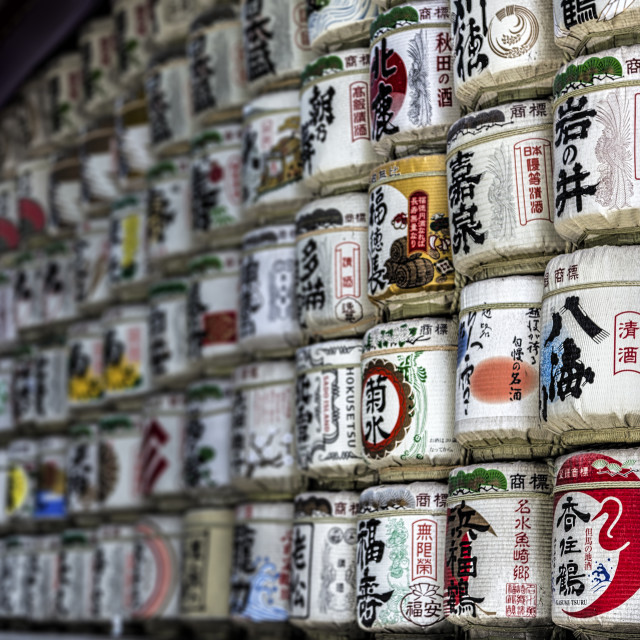 """Barrels of sake wrapped in straw"" stock image"