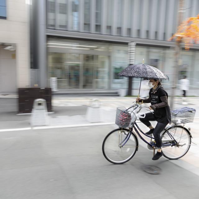 """The Umbrella bike"" stock image"