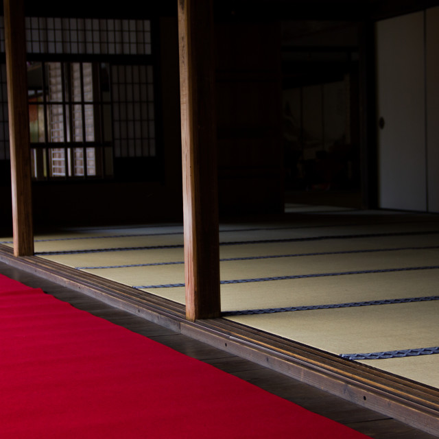 """A temple in Kyoto"" stock image"
