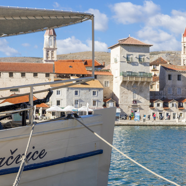 """The old town of Trogir"" stock image"