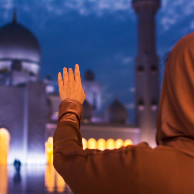 """Believer at the mosque"" stock image"