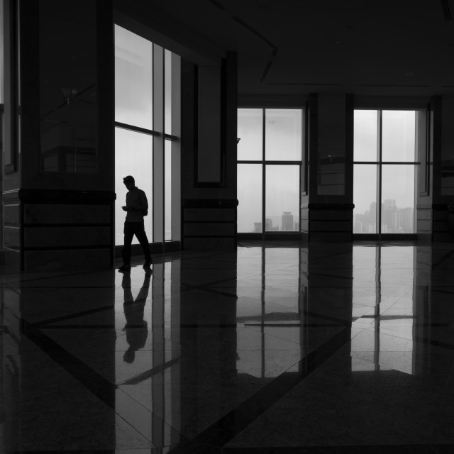 """Waiting: Sky Lobby - Central Plaza, Hong Kong"" stock image"