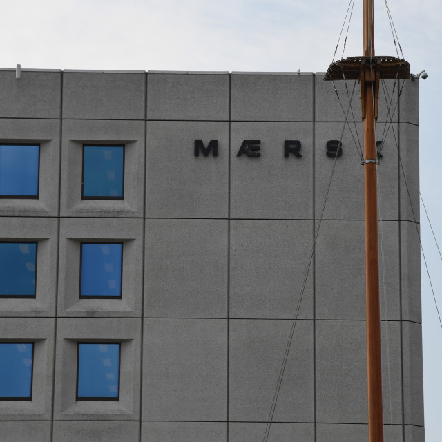 """""""MAERSK SHIPPING HEAD OFFICE"""" stock image"""