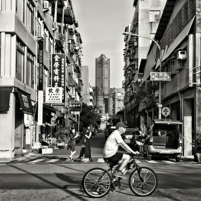 """Black and white Taiwan"" stock image"