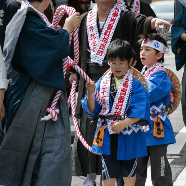"""Family outing - Yayoi Festival Nikko Japan"" stock image"