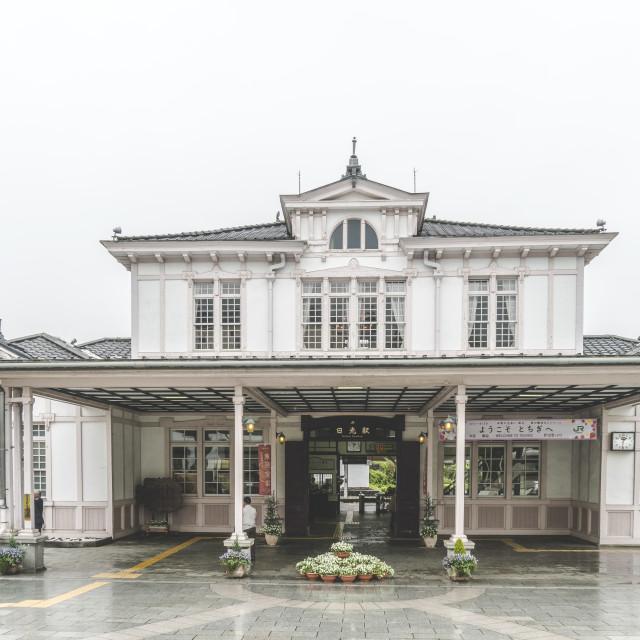 """Nikkō Station"" stock image"