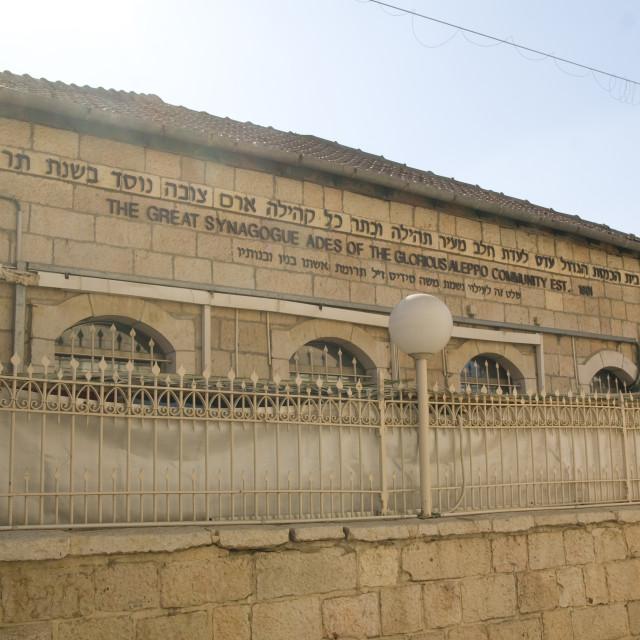 """Israel, Jerusalem, ADES Synagogue"" stock image"