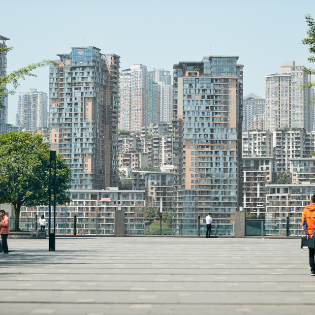"""residential District in Chongqing"" stock image"