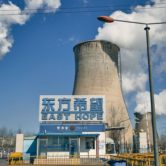 """Chinese power plant"" stock image"
