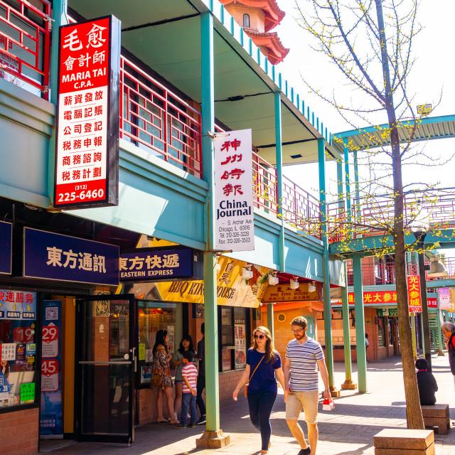 """""""Chicago Chinatown"""" stock image"""
