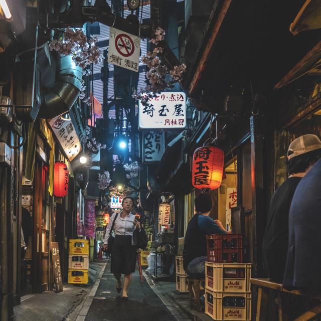 """""""Shinjuku Past"""" stock image"""