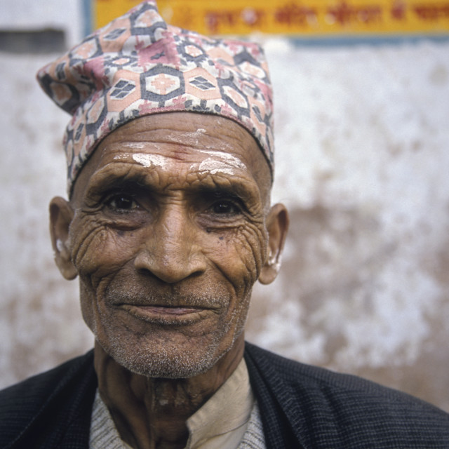 """Portrait of Nepali Man, India"" stock image"