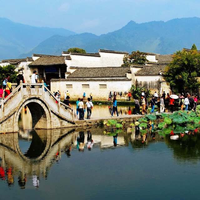 """Hongcun Village, Yixian County, China"" stock image"