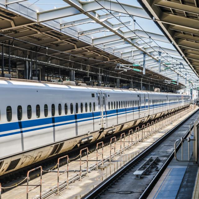 """Waiting for the Shinkansen"" stock image"
