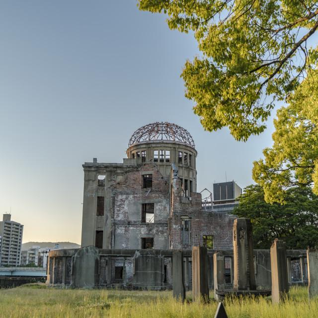 """Atomic Bomb Dome"" stock image"