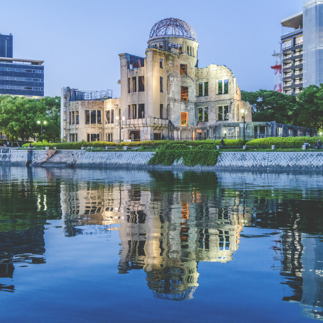 """""""Hiroshima Reflection"""" stock image"""