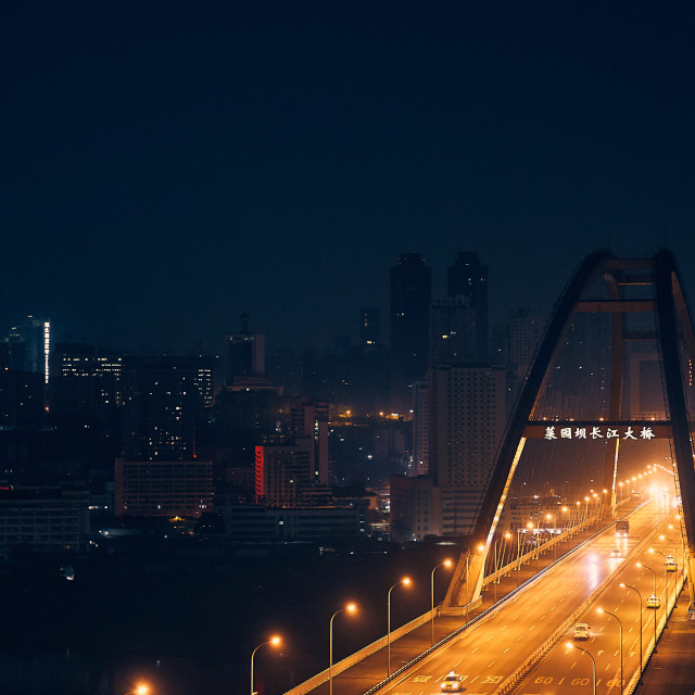 """Bridge in Chongqing at night"" stock image"