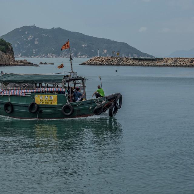 """""""Cheung Chau island"""" stock image"""