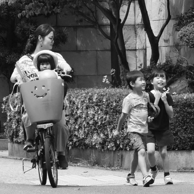 """""""Kyoto, Street s scene"""" stock image"""