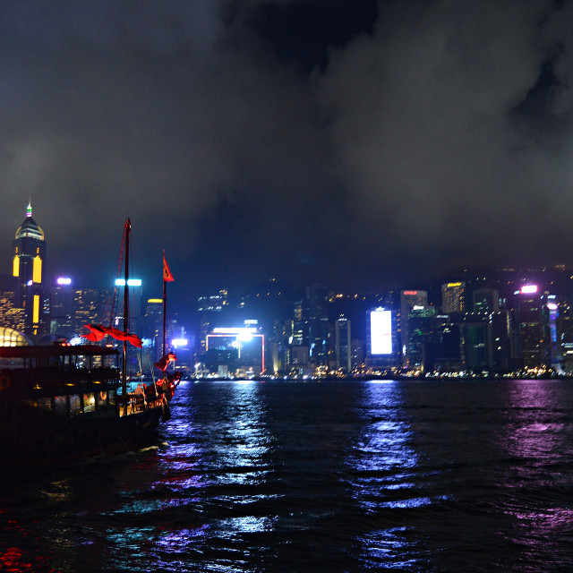 """Hong Kong Skyeline By Night 002"" stock image"