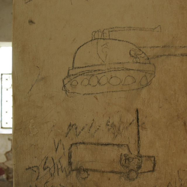 """""""Drawing of tank on mosque wall"""" stock image"""